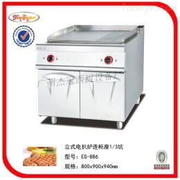 EG-886立式电热扒炉连柜座/煎饼