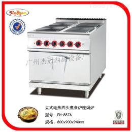 EH-887A立式电热四头煮食炉连焗炉/酒店厨房设备