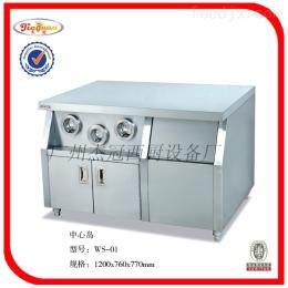 WS-02杰冠+中心岛分杯器/陈列保温柜/西式快餐设备/汉堡机/薯条展示柜