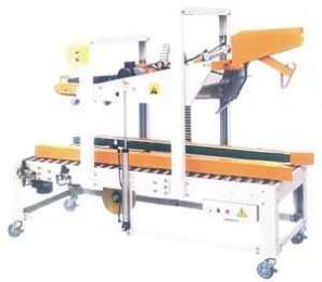 FXJ-AT5050全自动折盖封箱机