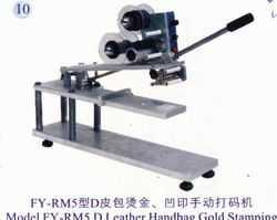 FY-RM5手动皮包打码机