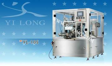 YL-10ST型給袋式自動包裝機