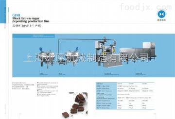 GD150紅糖生產線方塊紅糖生產線塊狀紅糖生產線