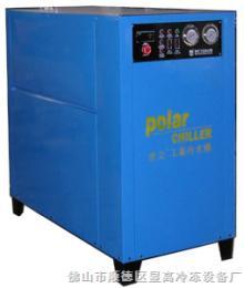 低温型冷水机