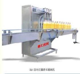 ZQG自动定量液体灌装机