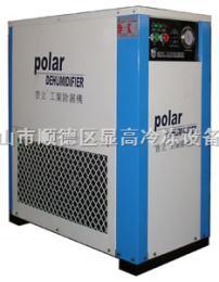 除湿机 工业除湿机 调温除湿机 常温除湿机 除湿不升温