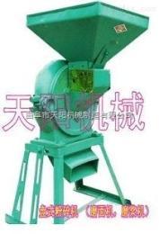 TY-36芝麻磨粉机,小型杂粮磨面机