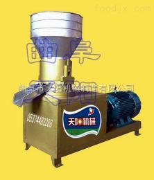 93KWP系列小型饲料颗粒机,平模颗粒机