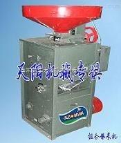 TYS-400水稻组合碾米机砻谷机