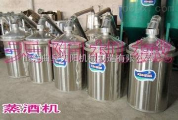 TYJ-A天阳玉米蒸酒机,白酒设备