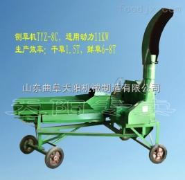 自動鍘草機