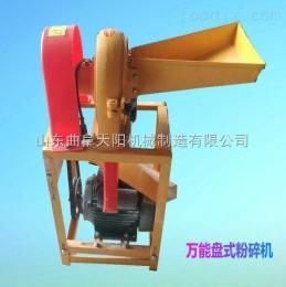 TY-15B杂粮磨粉机(万能粉碎机)