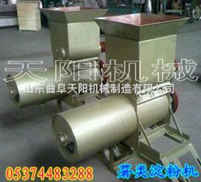 TY-1800自吸沖刷式淀粉機