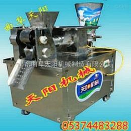TY-80不銹鋼水餃機