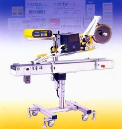 LBP-230全自动条码印字贴标机