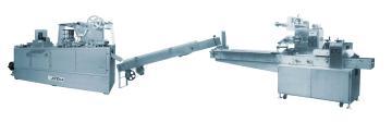 DPB-250E型/GZB-260型鋁塑/枕式包裝機聯動線