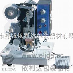 ELD-241依利达ELD-241色带打码机/印字清晰