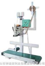 FB1500 依利达带卷纸装置自动输送缝包机/流水线封包机/立式缝包输送机组/封包机/高温润滑离型剂