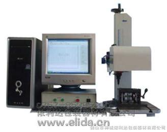 ELD-01金屬打標機/不銹鋼電腐蝕打標機/電解液/鋁牌打碼機/氣動打標機/金屬激光打標機