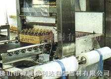 GP-251 佛山依利達全自動封切機/熱收縮包裝機/手提收縮機直銷廠