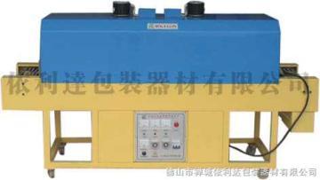 TW-500 專業設計太陽能熱收縮包裝機/食品熱收縮包裝機/熱收縮膜包裝機-佛山依利達專業研發