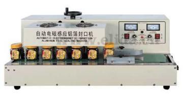 GLF-1200自動電磁感應鋁箔封口機