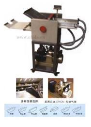 ED-3052吸風折頁機/折紙機