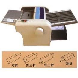 ED-2202小型折頁機/折紙機