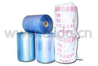 PVCPVC热收缩膜/收缩包装膜-包装材料