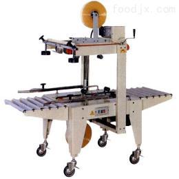 TW-05B自动封箱机/纸箱封箱机/胶带封箱机/胶纸封箱机(上下皮带驱动)