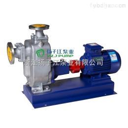 ZWPZWP化工自吸排污泵、耐腐蝕自吸泵、自吸排污泵
