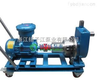 移動式不銹鋼自吸泵_不銹鋼自吸酒泵,防爆型不銹酒泵