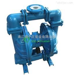 QBY-65QBY-65鑄鐵鋁合金不銹鋼塑料材質氣動隔膜泵 油漆泵 壓濾機專用泵