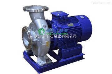 ISWH80-250IBISWH卧式不锈钢管道离心泵 耐腐蚀管道泵 化工离心管道泵