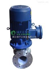 IHGB型IHG立式化工离心泵_不锈钢管道离心泵_防爆耐腐蚀管道离心泵