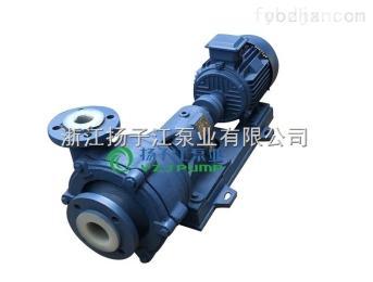 UHB-ZKUHB-ZK型氟塑料合金砂漿泵 65UHB-ZK-10-50A漿液循環泵