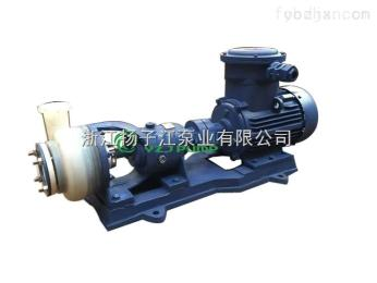 FSB卸酸泵 酸洗泵 FSB氟塑料合金化工离心泵 氟塑料离心泵耐酸泵