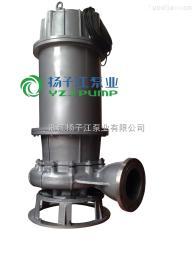 QW专业潜水式污水排污泵 高效QW农用潜水泵供应WQ潜水排污泵