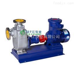 ZX不锈钢ZX清水自吸离心泵,不锈钢液下泵,无密封自控自吸泵,电动齿轮泵,自吸油泵