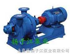真空泵:SK水环式真空泵