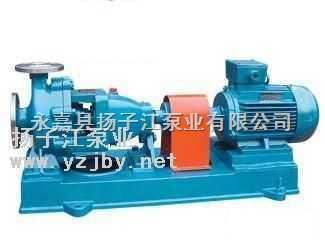 IS系列单级泵 单级离心泵 不锈钢单级泵