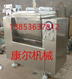 K50供应康尔真空和面机面食专用 厂家销售