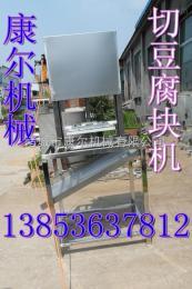 450千叶豆腐机