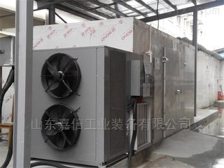 v158--636--10--166节能多层热泵烘干机药材茶菌烘干流水线