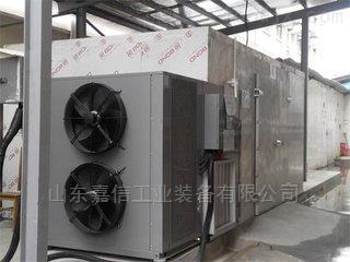 v158--636--10--166供應多功能網帶式烘干機 生姜片干燥機