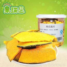 v158--636--10--166芋头脆片膨化机生产线澳门新葡京线上官网