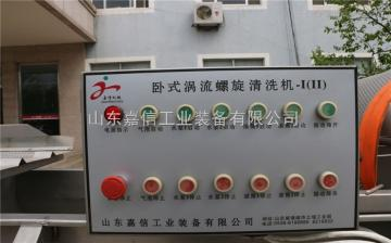 MTM-JX气泡高压清洗机、果蔬清洗设备
