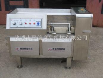 QD-350切丁機,凍肉切塊機,切凍肉丁機