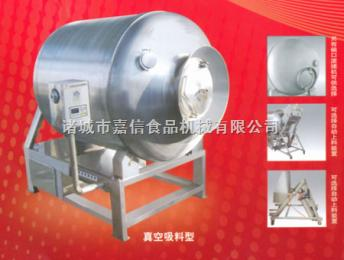 GR20-3200L型肉食品加工真空滚揉机