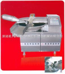 ZB-40/80/125型斩拌机(嘉信斩肉机)